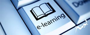 elearning training courses